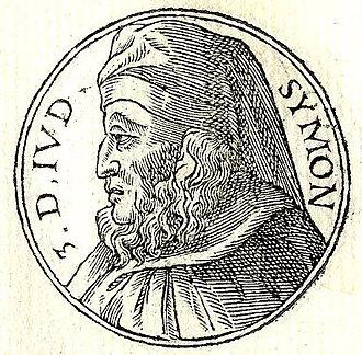 Simon Thassi - Simon, from Guillaume Rouillé's Promptuarii Iconum Insigniorum