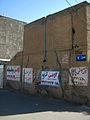 Simorgh 7 ave - Wallpainting on house - mat - street sign - Nishapur.JPG