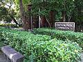 Simpson Park northeast entrance.jpg