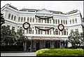 Singapore Raffles Hotel Entrance-1 (15977567867).jpg