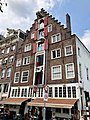 Singel, Haarlemmerbuurt, Amsterdam, Noord-Holland, Nederland (48720078507).jpg
