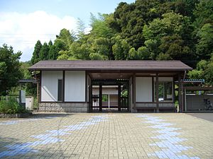 Shisho Station - Station building