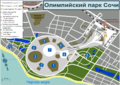 Sochi Olympic Park (rus).png
