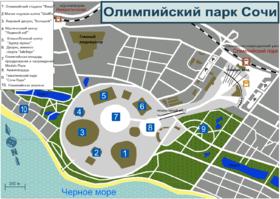 Олимпийский парк Сочи Википедия Схема расположения сооружений в Олимпийском парке