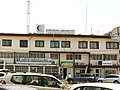 Société de bourse (Africa bourse) à Cotonou au Bénin.jpg