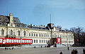 Sofia um 1970 das alte Königsschloss im Zentrum.jpg