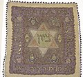 Souvenir textile (4046992309).jpg