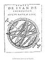 Sphera del universo 1599 Rocamora 04.jpg