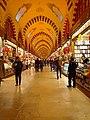 Spice Bazaar ---Egyptian Bazaar.jpg
