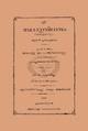 Sree Ramachandra Vilasam (1908).pdf