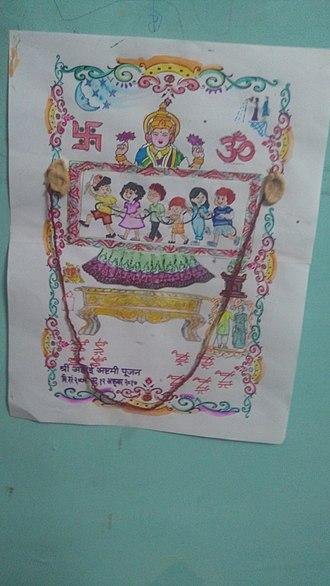 Ahoi Ashtami - Image: Sri Ahoi mata
