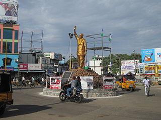 Srikakulam City in Andhra Pradesh, India