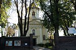 St. Vincent of Saragossa and Nativity of the Theotokos Church, 12 Nadbrzezie street, Pleszow, Nowa Huta, Krakow, Poland.jpg