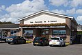 St Clement Parish Hall, Jersey, Channel Islands.jpg