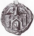 Stadtsiegel 1268 6.jpg