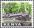 Stamp-kenya1963-timber-industry.jpeg