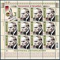 Stamp 2012 Stelmakh.jpg