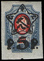 Stamp Soviet Union 1922 67.jpg