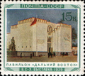 Stamp Soviet Union 1940 CPA752.png