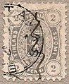 Stamp of Finland - 1875 - Colnect 586528 - Coat of Arms m 75 - Four figured Issue.jpeg