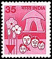 Stamp of India - 1980 - Colnect 273060 - 1 - House heads - flowers.jpeg