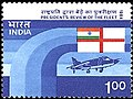 Stamp of India - 1984 - Colnect 239080 - President s Review of the Fleet - Aircraft.jpeg