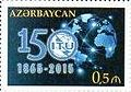 Stamps of Azerbaijan, 2015-1223.jpg