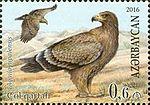 Stamps of Azerbaijan, 2016-1261.jpg