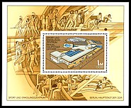 Stamps of Germany (DDR) 1981, MiNr Block 064.jpg