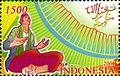 Stamps of Indonesia, 056-06.jpg
