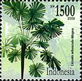Stamps of Indonesia, 064-06.jpg