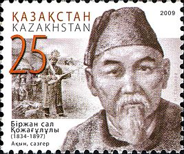 Stamps of Kazakhstan, 2009-27.jpg