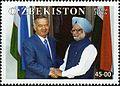 Stamps of Uzbekistan, 2006-055.jpg