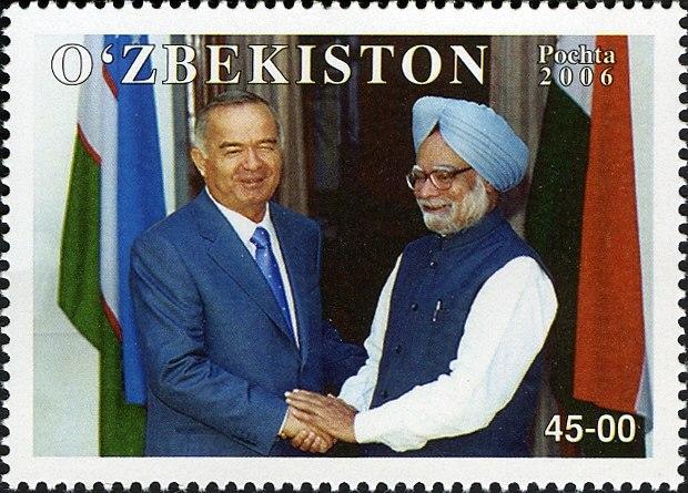 Stamps of Uzbekistan, 2006-055