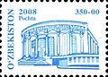 Stamps of Uzbekistan, 2008-19.jpg