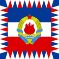 Standard of the President of Yugoslavia (1956–1963).png