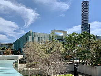 The State Library of Queensland State Library of Queensland building, Brisbane, Queensland 03.jpg