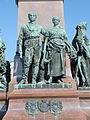 Statue of Alexander II in Helsinki - DSC05247.JPG