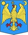 Stema Ţării Româneşti pe Stema României interbelice.jpg