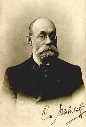 Stojan Novaković - Image: Stojan Novaković with signature