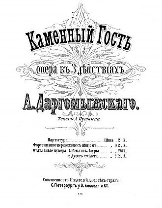 The Stone Guest (Dargomyzhsky) - Title page of the score of The Stone Guest (V. Bessel and Co., Saint Petersburg)