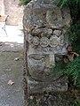 Stone head, Vaszary Kolos Hospital, Esztergom, Hungary.jpg
