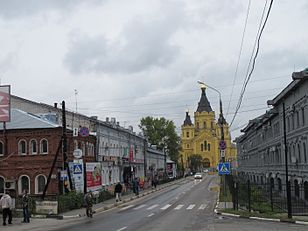Strelka Street and Alexander Nevsky Cathedral.jpg
