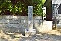 Sumiyoshi-taisha, Sumiyoshi-jinguji-ato.jpg