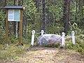 Suorajärven muistomerkki.jpg