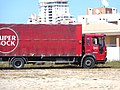 Super Bock Brewery Dray, Albufeira, 24 March 2016.JPG