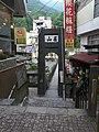 Suspension footbridge at Lushan Hot Spring.jpg