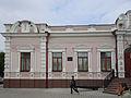 Suvorov Museum, Izmail 02.jpg