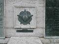 Svidník Symbol ZSSR z vojenskeho vyznamenania.jpg