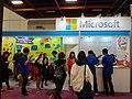 Taiwan Microsoft booth, Taipei IT Month 20161210.jpg